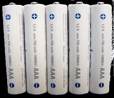 BAT011 - Batteries for maXim