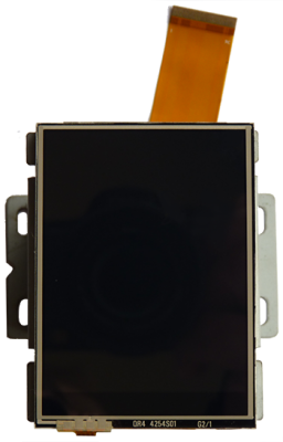 RBW/DIS - LCD touchscreen for REDBACK wallmount